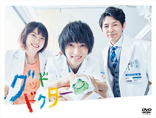 グッド・ドクター DVD-BOX(特典なし)