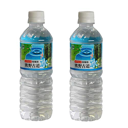 熊野古道水 500ml×24本 2ケース 48本 ミネラルウォーター