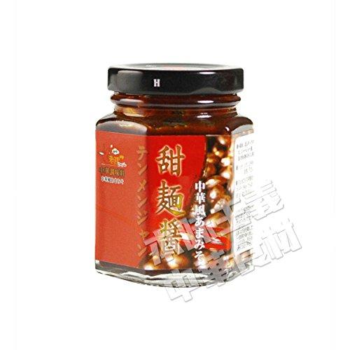 老騾子甜麺醤(テンメンジャン)中華風甘味噌・中華食材調味料・中華料理人気商品・台湾名物