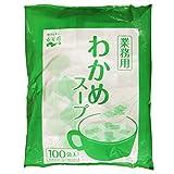 永谷園 業務用わかめスープ 2.3g×100袋入