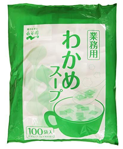永谷園『業務用わかめスープ』