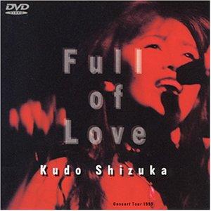 """""""Full of Love"""" Concert Tour 1999 [DVD]"""