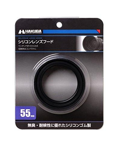 HAKUBA レンズフード シリコンレンズフード 折りたたみ式 52mmフィルター径装着用 ブラック KA-SLH52