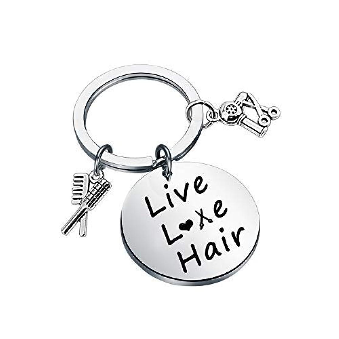 主張波紋もしFUSTMW Hair Stylist Gift Hairdresser Keychain Stylist Scissor Comb Charm Pendant Hair Cutter Barber Gift [並行輸入品]