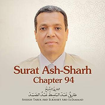 Surat Ash-Sharh, Chapter 94