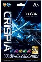 EPSON 写真用紙クリスピア 高光沢 2L判カット紙 20枚入り K2L20SCK