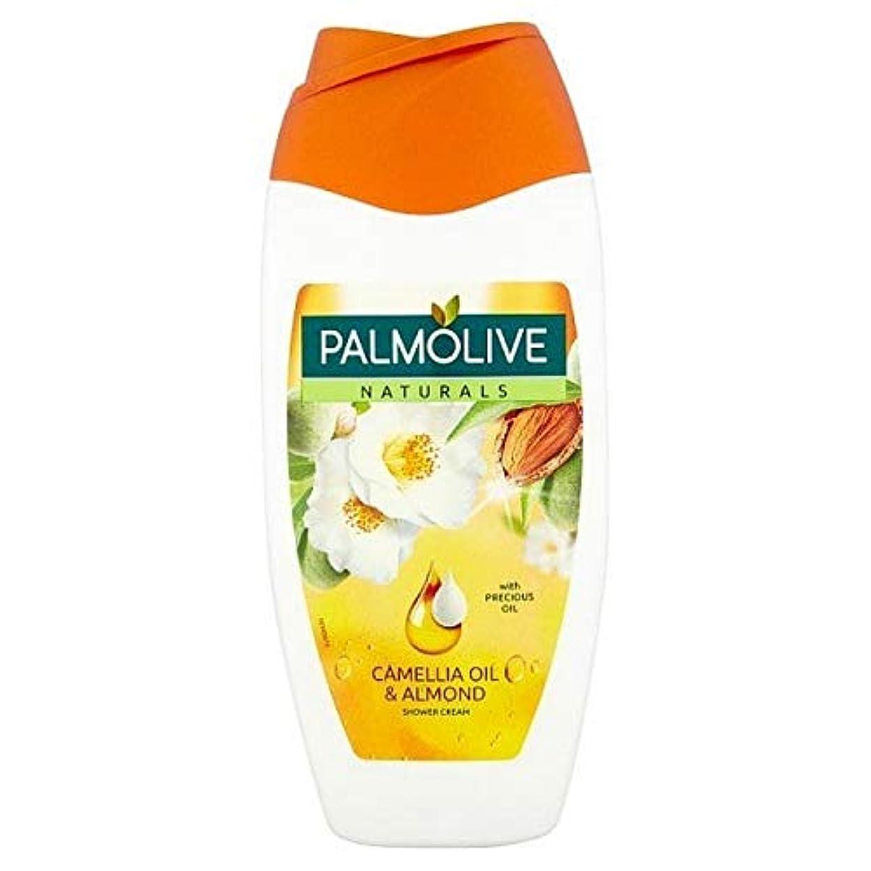 美容師ぬれたおそらく[Palmolive ] パルモナチュラル椿油&アーモンドシャワージェル250ミリリットル - Palmolive Naturals Camellia Oil & Almond Shower Gel 250ml [並行輸入品]
