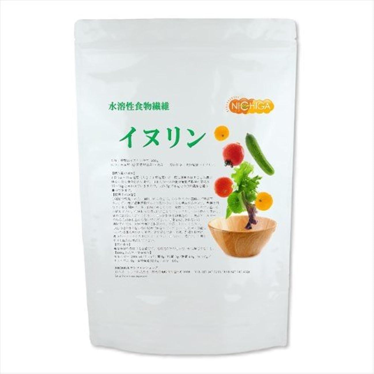 お手伝いさん凍った要求するイヌリン 500g 水溶性食物繊維 新製法高品質 いぬりん キクイモやチコリに多く含まれています [01] NICHIGA(ニチガ)