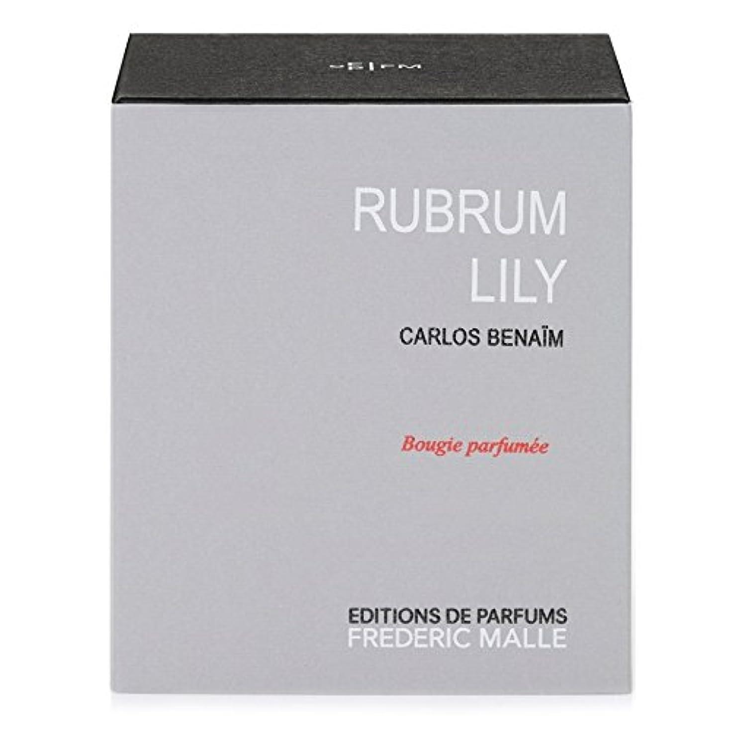 海里ホバート足Frederic Malle Rubrum Lily Scented Candle (Pack of 4) - フレデリック?マルルブルムユリの香りのキャンドル x4 [並行輸入品]
