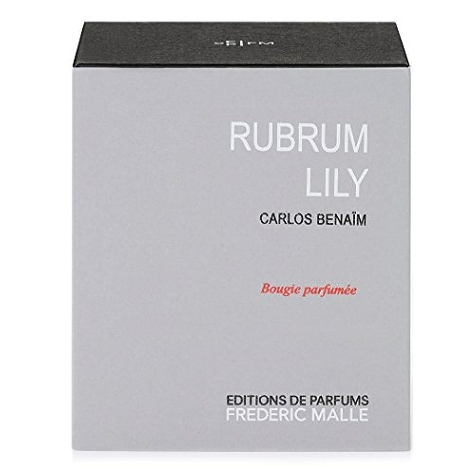 速記移行気分Frederic Malle Rubrum Lily Scented Candle (Pack of 2) - フレデリック?マルルブルムユリの香りのキャンドル x2 [並行輸入品]