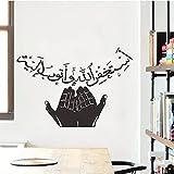 Estilo musulmán Hold Up The Sun Etiqueta de la Pared Decoración para el hogar Calcomanías de Pared clásicas árabes Murales de Arte Sala de Estar Decoración del Dormitorio 85X49cm