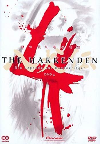 The Hakkenden - Vol. 4