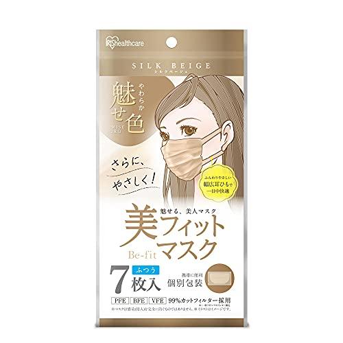アイリスオーヤマ マスク 美フィットマスク 不織布 ふつうサイズ 個包装 7枚入 PK-BFC7MSB シルクベージュ