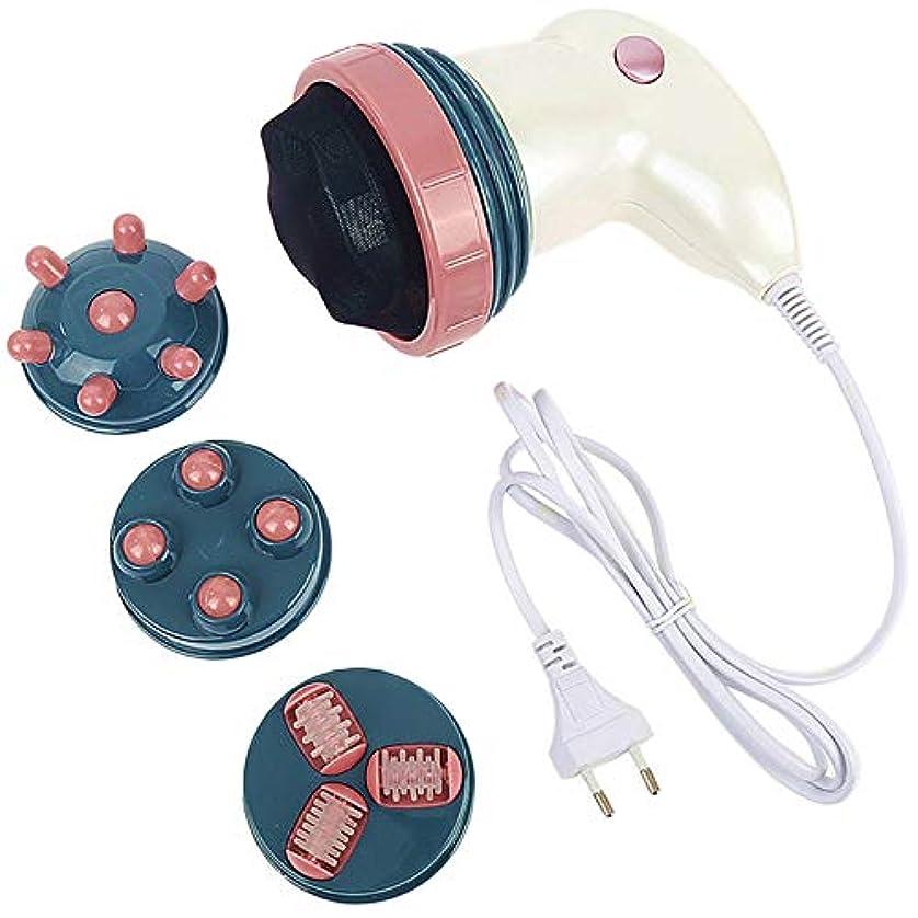 プッシュ脂肪マッサージ機電気ハンドヘルド赤外線加熱マッサージャー付き4交換式ヘッドボディ痩身振動プッシュ脂肪腹部脚ストーブパイプ
