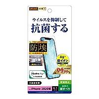 レイアウト iPhone 12/12 Pro 6.1インチ対応 フィルム 指紋防止 抗ウイルス 反射防止 RT-P27F/AGPH