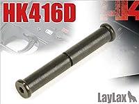 LayLax (ライラクス) F.FACTORY 次世代HK416D トリガーロックピン エアガン用アクセサリー