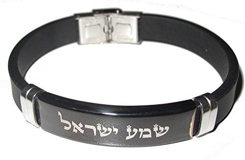 ヘブライ語 שְׁמַע יִשְׂרָאֵל イスラエルよ、聞け ユダヤ教の祈祷ブレスレット