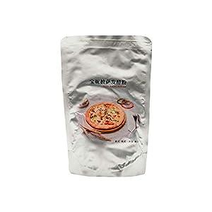 Polvo para Hornear Pizza, 220g Levadura de Pizza Levadura Activa Levadura en Polvo Levadura Seca para Hornear en el hogar Preparación de Pizza instantánea