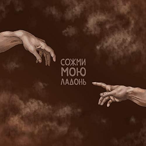 mórell feat. satetsu