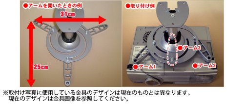 『エース・オブ・パーツ プロジェクター天吊り金具 天井 パイプ長さ 20cm ホワイト PM-200W』のトップ画像