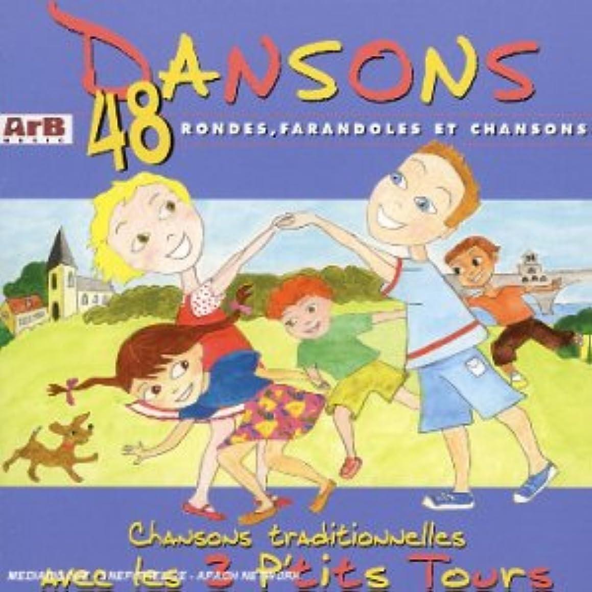 48 Chansons
