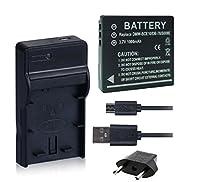 NinoLite 3点セット DMW-BCE10 互換 バッテリー +USB型 充電器 +海外用交換プラグ dc68dmwbce10_t.k.gai