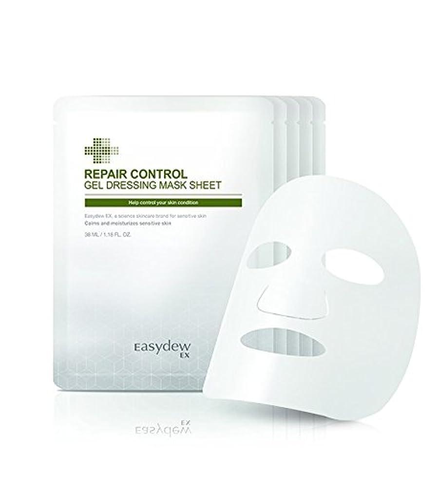 日焼け岸アブストラクトデウン製薬 リペア コントロール ゲルドレッシング マスクシートー38ml X 5枚セット. Repair Control Gel Dressing Mask Sheet 38ml X 5P set.