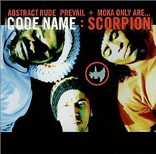 Code Name: Scorpion