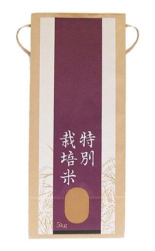 マルタカ クラフトSP 保湿タイプ 特別栽培米 丹心(たんしん)(銘柄なし) 5kg用紐付 20枚セット KHP-014