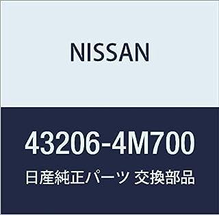 Brake Drum Genuine Nissan 43206-7B000