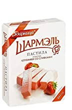 🍬 Strawberry with Cream Flavoured ✔️ The product does not contain any coloring agents! ✔️ NO GMO ✔️ Product of Russia
