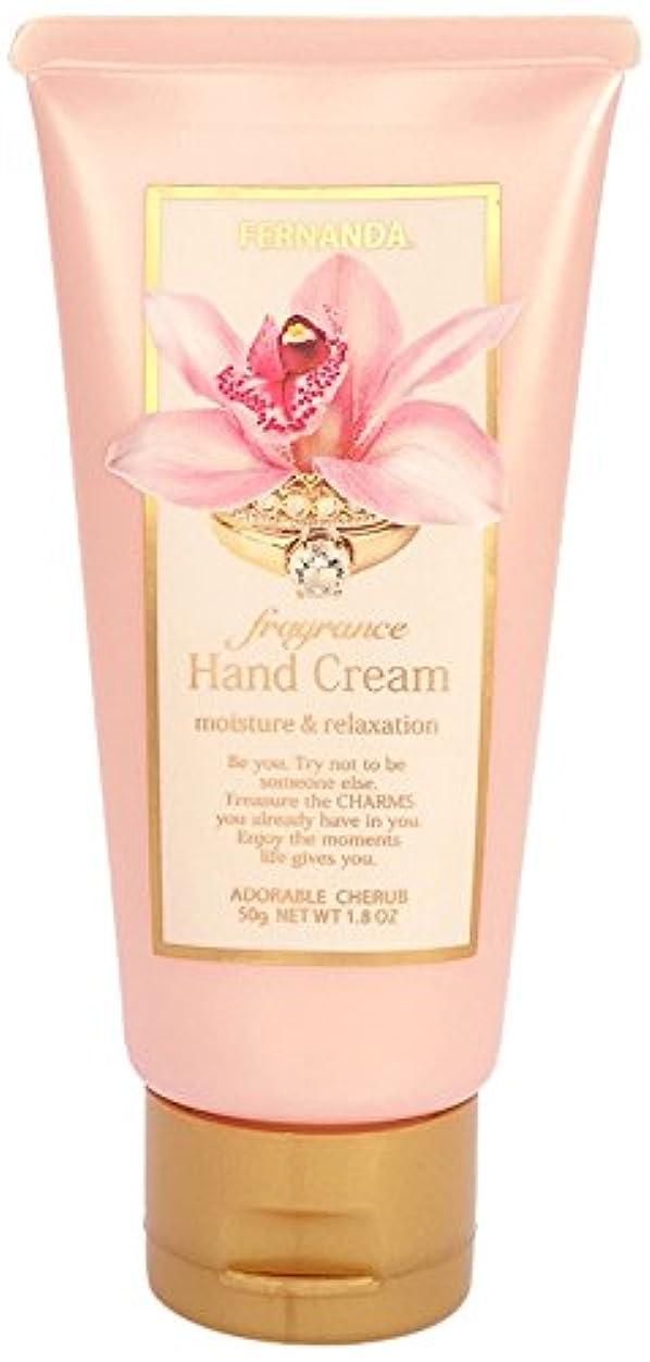 入り口島カウンターパートFERNANDA(フェルナンダ) Hand Cream Adorable Cherub (ハンドクリーム アドラボーチャーブ)
