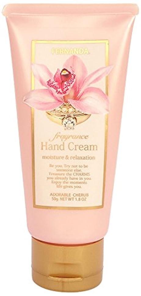 パネル申請中罰FERNANDA(フェルナンダ) Hand Cream Adorable Cherub (ハンドクリーム アドラボーチャーブ)