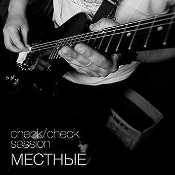 Check/Check Session (Live)