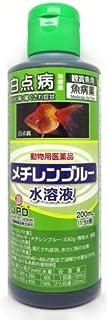 薬動物用医薬品 病魚薬 魚病薬 メチレンブルー200ml