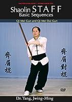 Shaolin Staff Sequences [DVD]