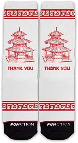 Chinese sock _image1