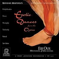 エキゾティック・バレエ・フロム・オペラ (Exotic Dances from the Opera / Eiji Oue , Minnesota Orchestra) [LP Records] [輸入盤]