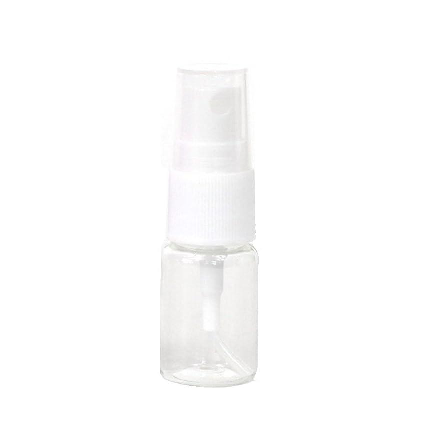 シャツパラメータクラッチスプレーボトル 10mL ホワイト 10本セット 空容器