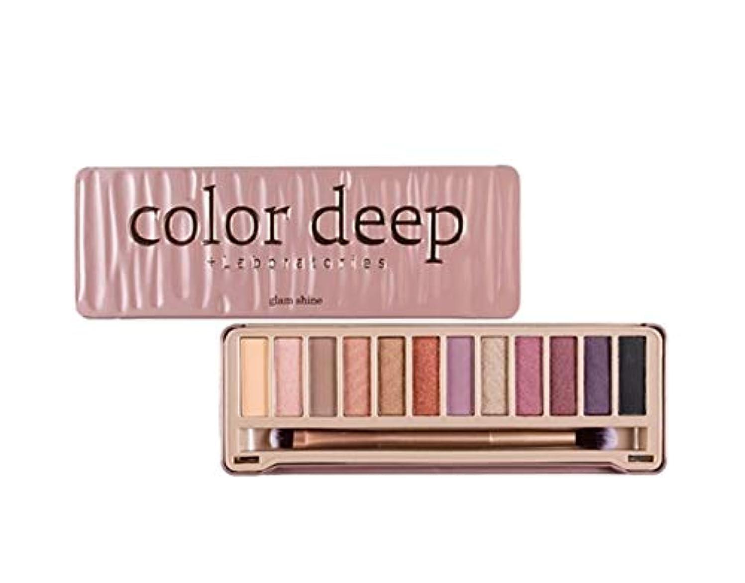 そしてテキストわずかなColor Deep 12Color Eyeshadow Paletteアイシャドウパレット#glam shine(並行輸入品)