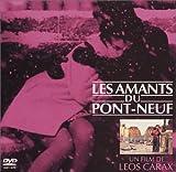 ポンヌフの恋人〈無修正版〉 [DVD]