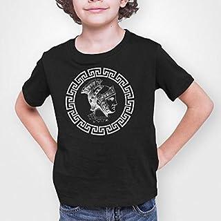 , ATIQ T-Shirt for Boy