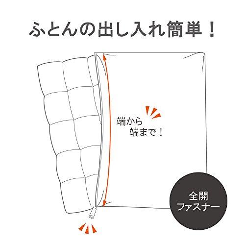 東京西川『SEVENDAYS掛け布団カバー』
