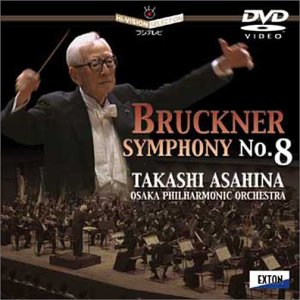 ブルックナー:交響曲第8番 [DVD]
