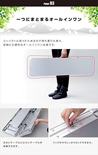 山善キャンパーズコレクションファイアープレイステーブルFPT-100(SL)