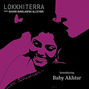 Introducing Baby Akhtar