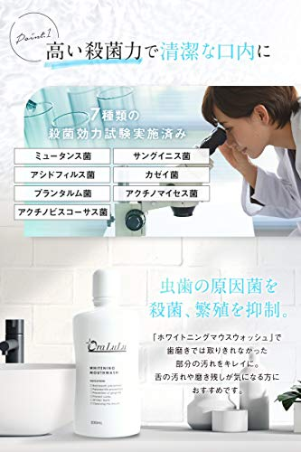 OraLuLu(オーラルル)ホワイトニングマウスウォッシュ500ml大容量医薬部外品(アップルミント味)