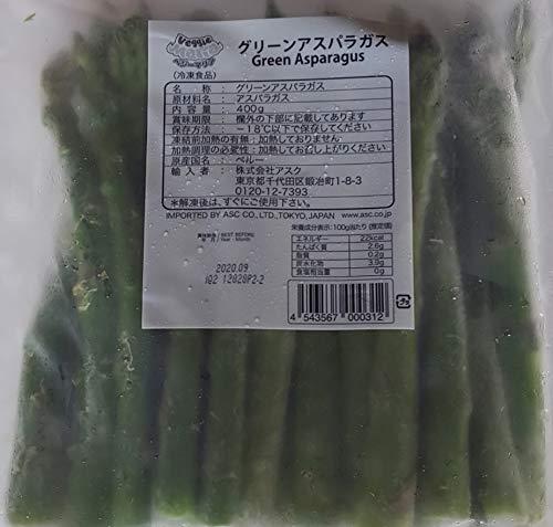 冷凍 穂先 グリーンアスパラガス 400g 加熱用 グリーン アスパラガス ベジーマリア 業務用