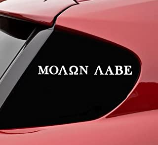 Slap-Art Molon Labe Vinyl Decal Sticker (White)