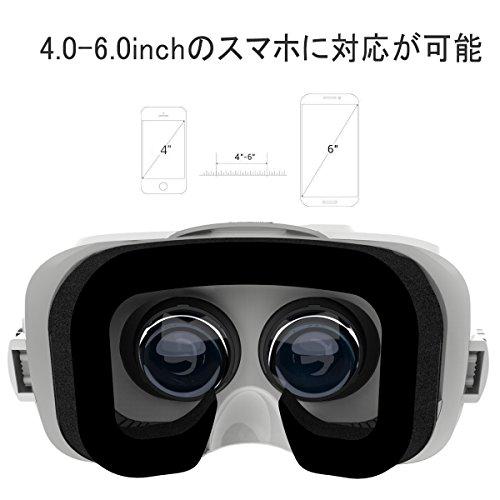 『iDudu 3DVRゴーグル ヘッドセット実装 焦点/瞳孔距離調節可能 音量調整可能』の8枚目の画像